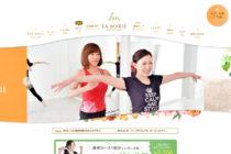 総合ダイエットサロンのホームページデザイン_名古屋市中区橘 LA MARIE(ラマリー)サムネイル