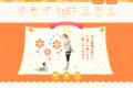 子育てマネージャーのホームページデザイン_ヒのヨコ.comサムネイル