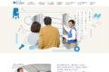 住宅診断所のホームページデザイン_名古屋市名東区 なごや住宅診断所サムネイル