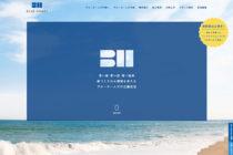分譲住宅設計会社のホームページデザイン_名古屋市名東区 BLUE HOMES(ブルーホームズ)サムネイル
