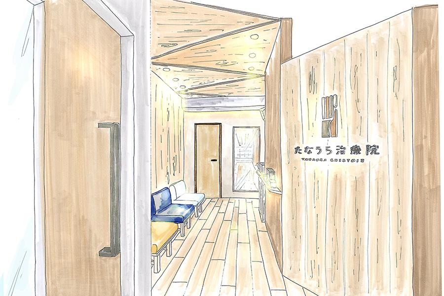 治療院の店舗デザイン