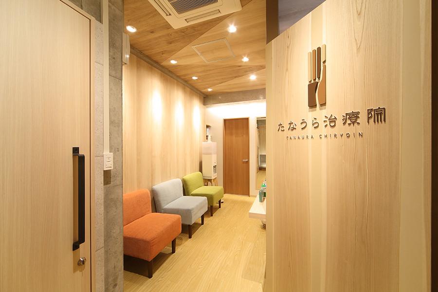 治療院の店舗デザイン_東京都武蔵野市吉祥寺 たなうら治療院サムネイル