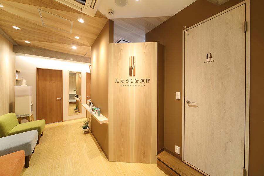 治療院の店舗インテリアデザイン