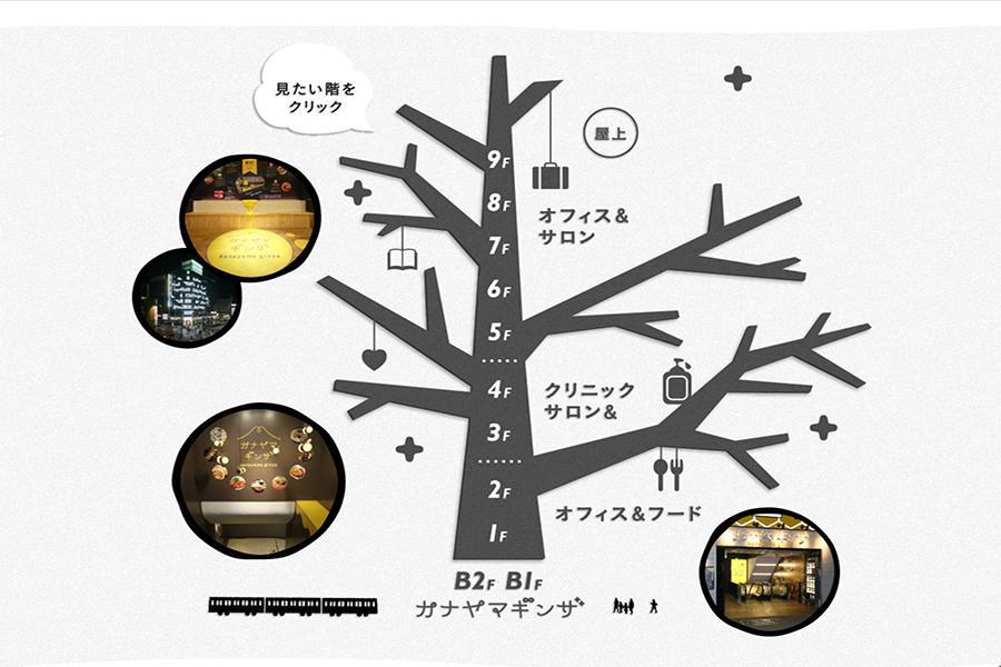 HASEGAWAフロアガイド600x900