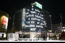 テナントビルのホームページデザイン_名古屋市中区金山 長谷川ビルサムネイル