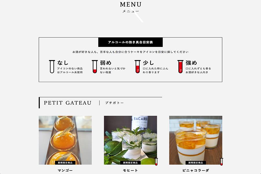 NUMOROUS-menu