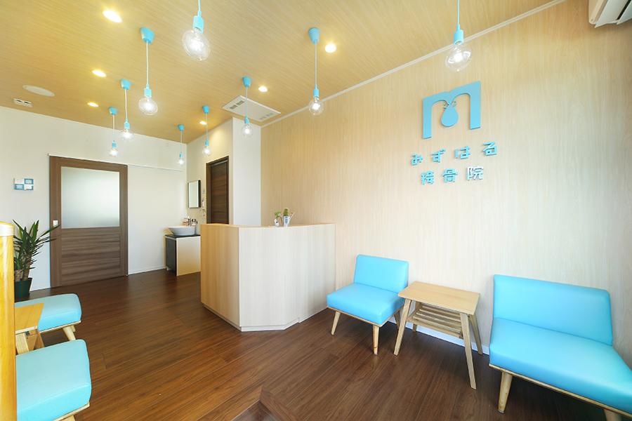 接骨院の店舗デザイン_愛知県弥富市 みずはる接骨院サムネイル