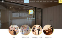 ヨガスタジオのホームページデザイン