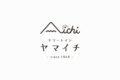 リゾートホテルのロゴマークデザイン_長野県北安曇郡小谷村 リゾートインヤマイチサムネイル