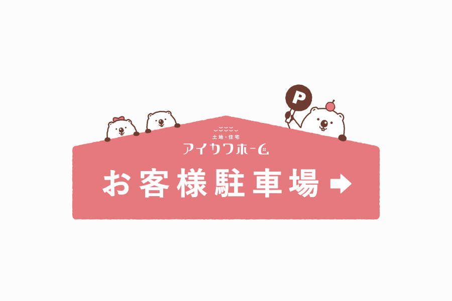 ヨガスタジオのロゴデザイン