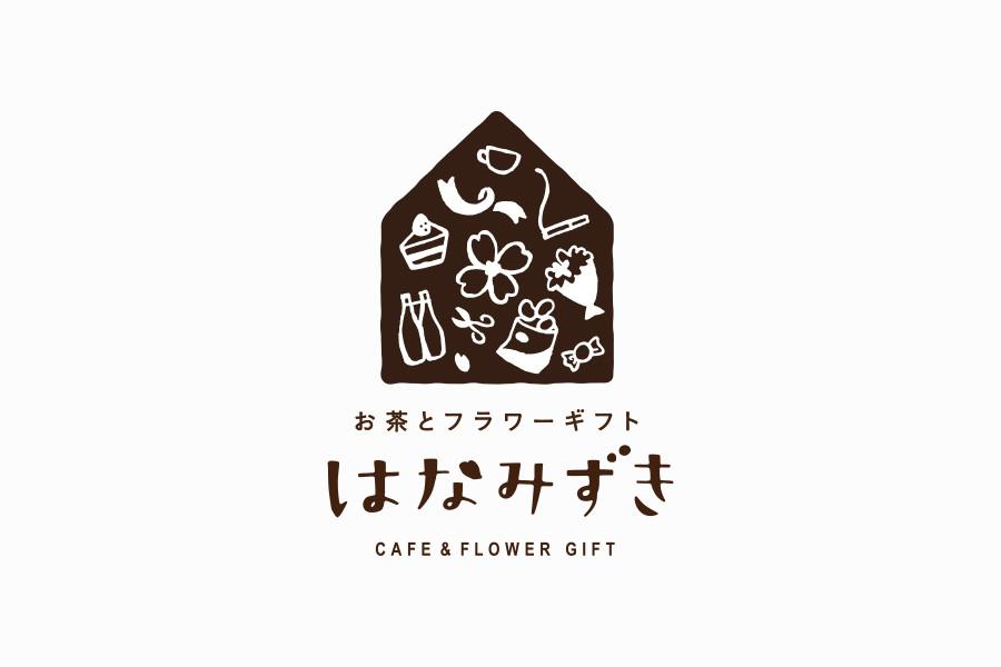 ショップ兼カフェのロゴマークデザイン_お茶とフラワーギフトはなみずきサムネイル