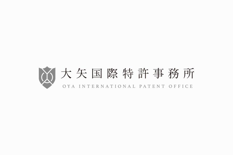 特許事務所のロゴデザイン
