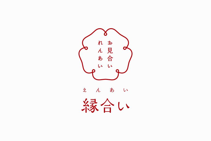 マッチングサイトのロゴマークデザイン_縁合いサムネイル
