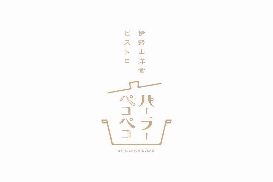 飲食店のロゴマークデザイン_パーラーペコペコ・ペコペコカップサムネイル