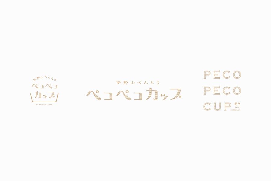 飲食店のロゴデザイン