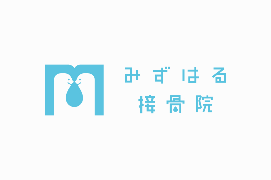 接骨院のロゴデザイン