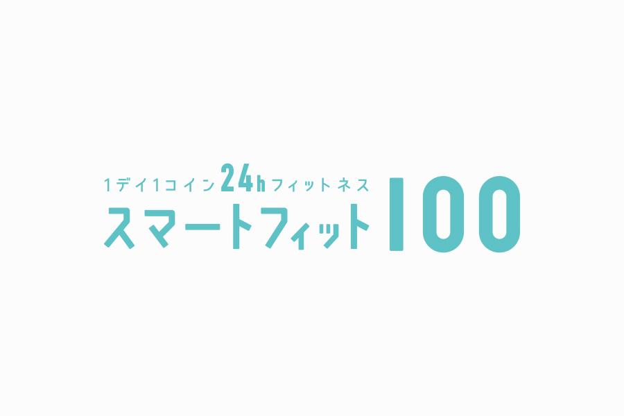 フィットネスジムのロゴマークデザイン_スマートフィット100