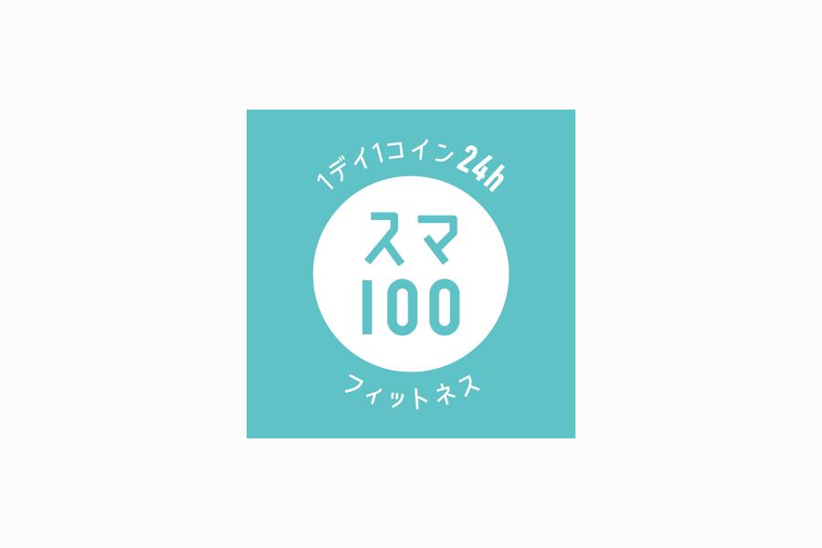 トレーニングジムのロゴデザイン