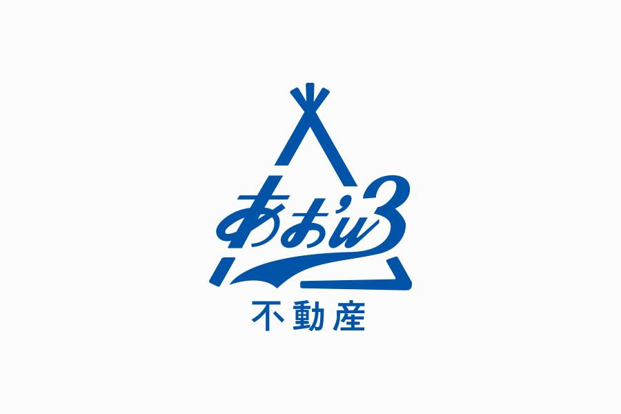不動産屋・工務店のロゴマークデザイン_あおいろ不動産・あおいろリフォームサムネイル