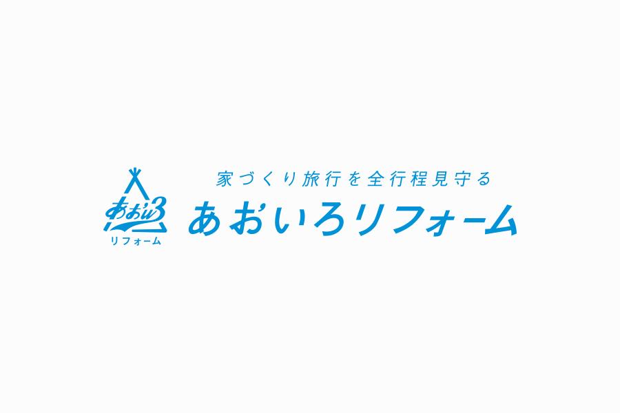 工務店のロゴデザイン