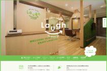カットサロンのホームページデザイン_横浜市青葉区 カットオンリーサロンラフサムネイル