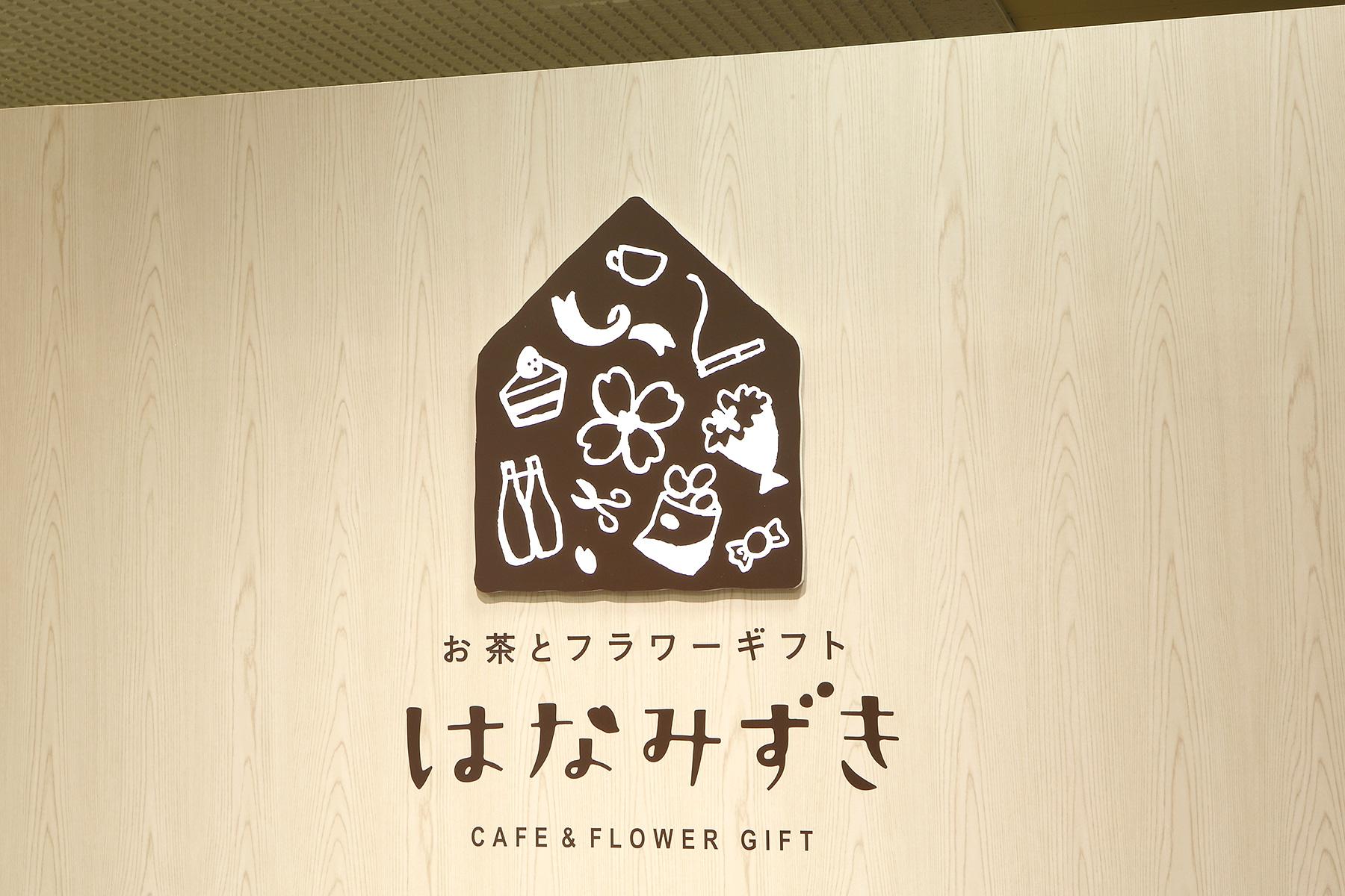 物販店のロゴデザイン