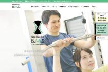 トレーニングスタジオのホームページデザイン_京都市中京区 西村ボディメイキングスタジオサムネイル