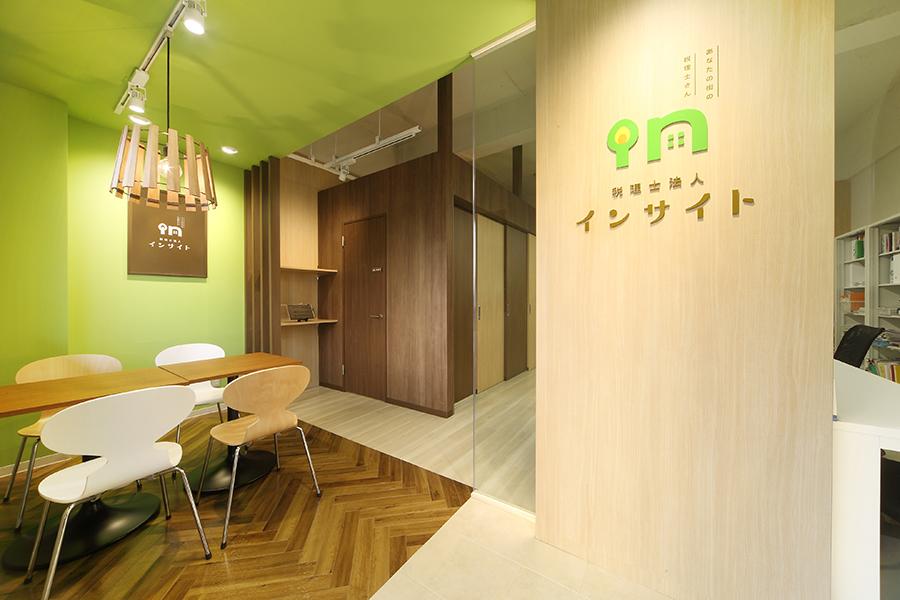 税理士事務所のオフィスデザイン_名古屋市天白区 税理士法人Insight