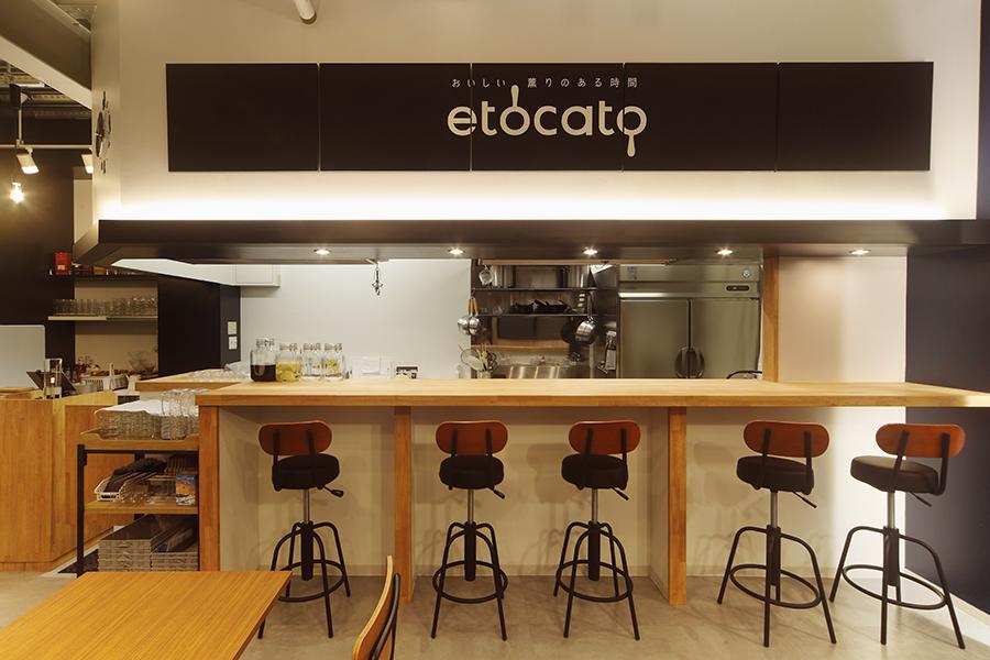 カフェダイニングの店舗デザイン