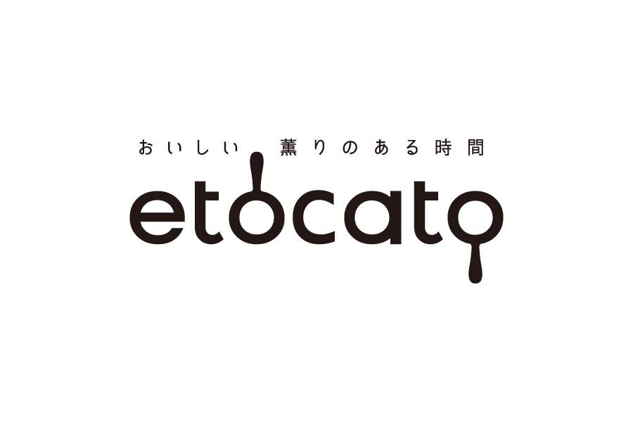 カフェダイニングのロゴマークデザイン_東京都府中市 美味しい薫りのある時間etocato