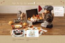 ケーキ屋のホームページデザイン_大阪府河内長野 旅するケーキ屋marchenサムネイル