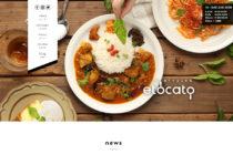 カフェダイニングのホームページデザイン_東京都府中市 美味しい薫りのある時間etocatoサムネイル