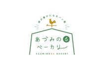 パン屋のロゴデザイン