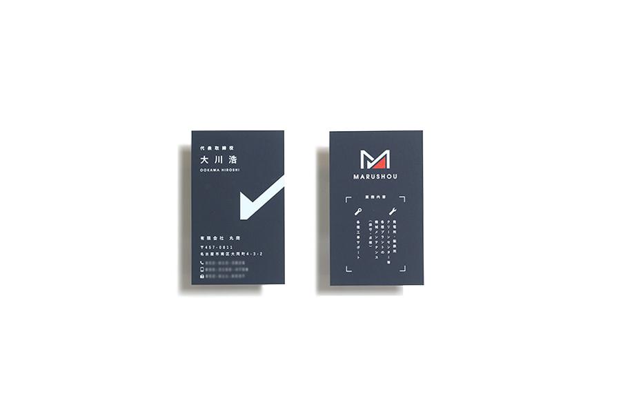 建設工事会社のグラフィックデザイン_愛知県名古屋市 有限会社 丸商