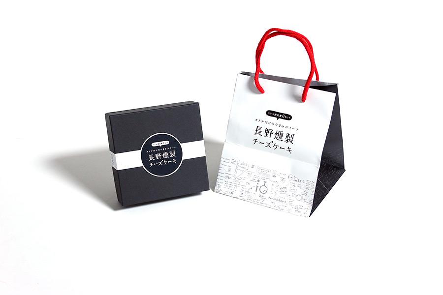 ケーキ屋のグラフィックデザイン_長野県松本市 Pâtisserie NUMOROUS(パティスリーニューモラス)サムネイル