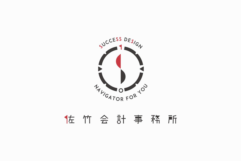 会計事務所のロゴマークデザイン_愛知県豊川市 佐竹会計事務所