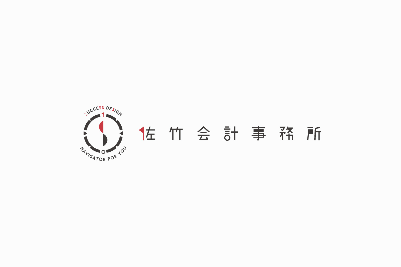 会計会計事務所のロゴマークデザイン