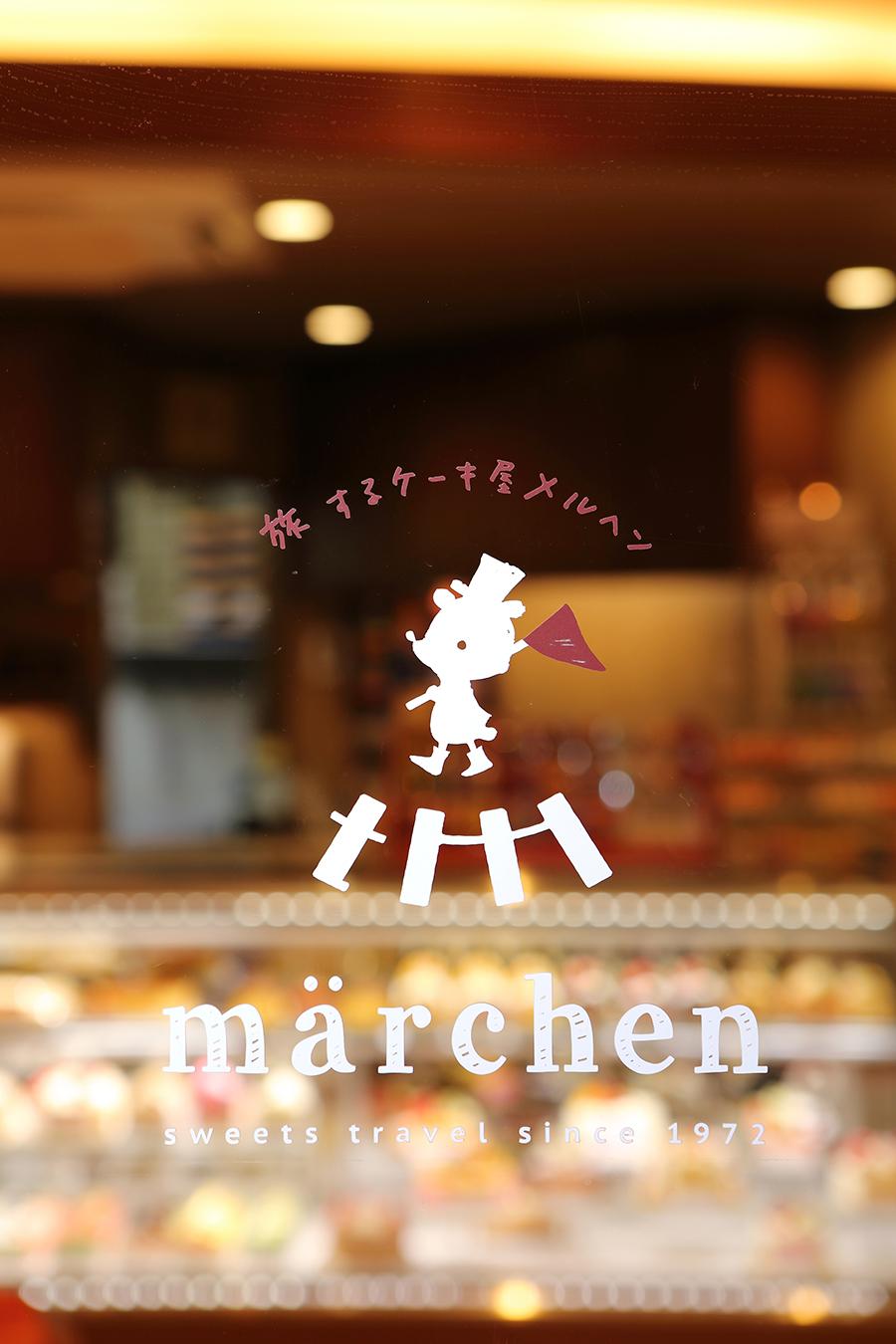 ケーキ屋のロゴデザイン