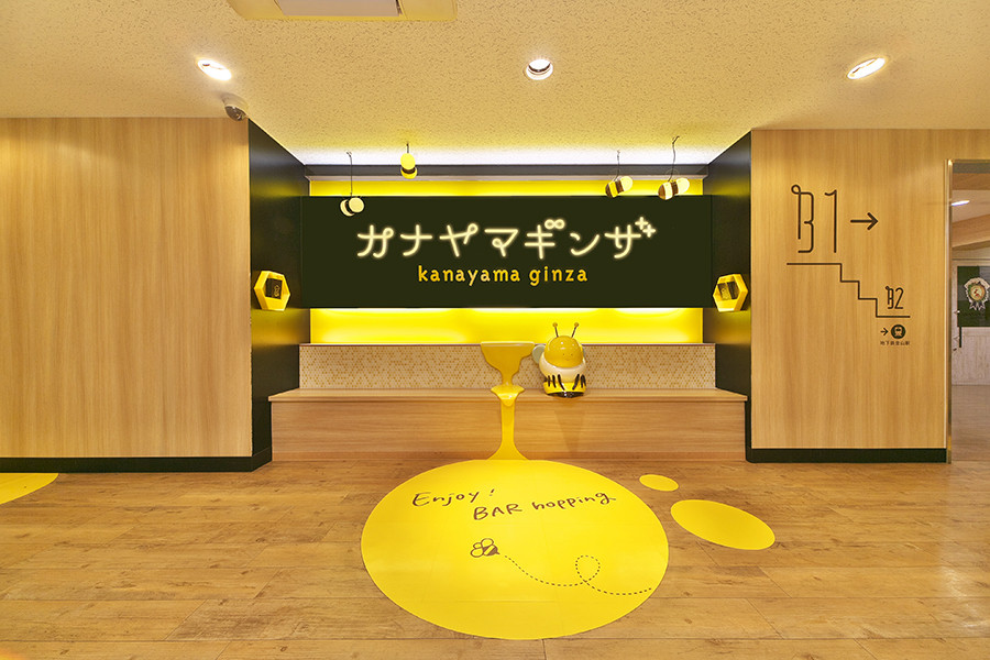 飲食店街のリブランディング_名古屋市中区金山 カナヤマギンザ2期・3期工事サムネイル