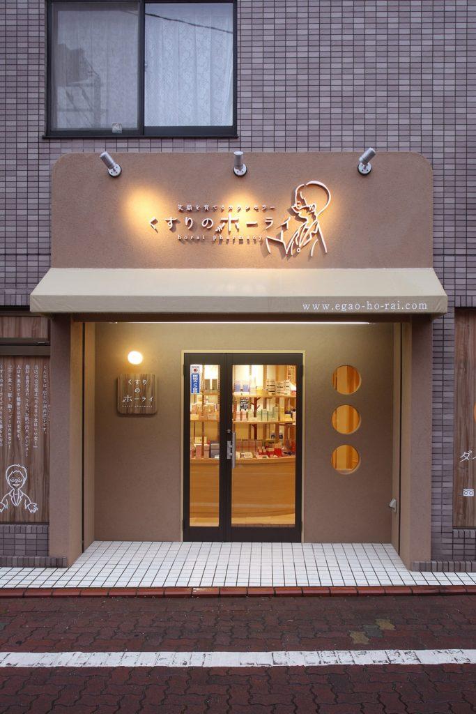 薬局の店舗デザイン