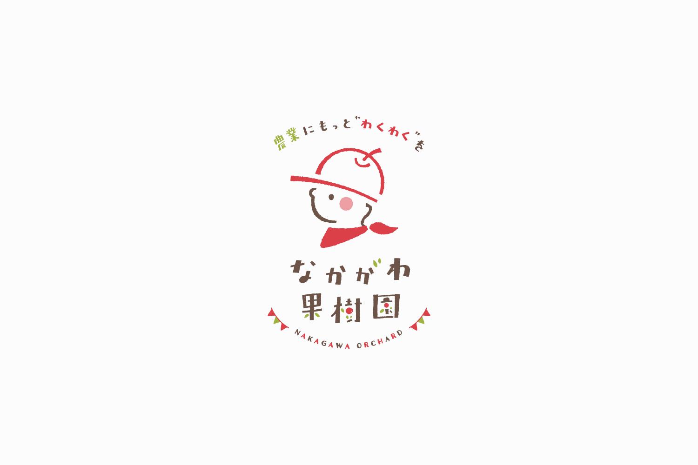 農家のロゴマークデザイン_山形県寒河江市 中川果樹園