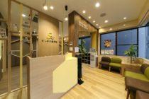 整骨院の店舗デザイン