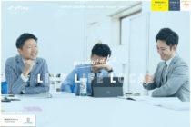 不動産事業のホームページデザイン_愛知県名古屋市 L-city(エルシティ)サムネイル