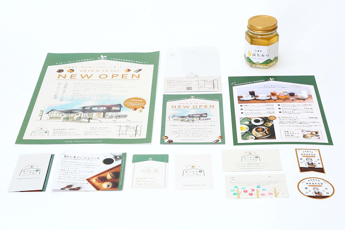 パン屋のグラフィックデザイン_長野県安曇野市 あづみのるベーカリー