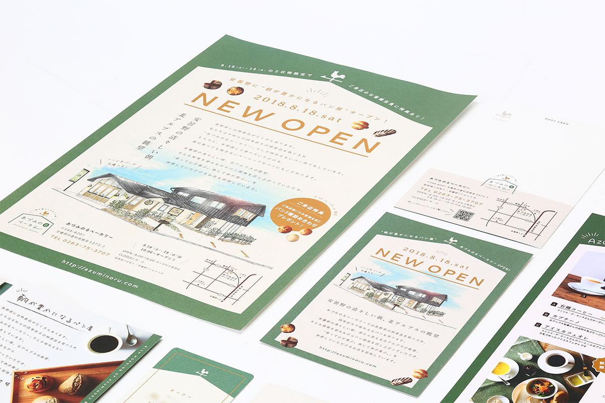 パン屋のグラフィック・チラシデザイン