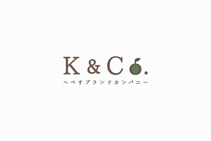 特産品ブランド代理店のロゴマークデザイン_へべすブランドカンパニー K&Co.サムネイル
