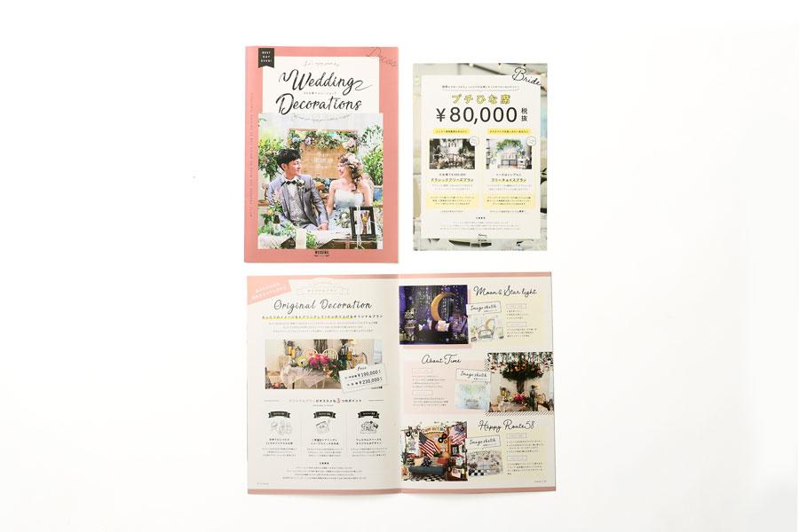 ウエディングプロデュース会社のグラフィックデザイン_沖縄県宜野湾市 Noiva Wedding