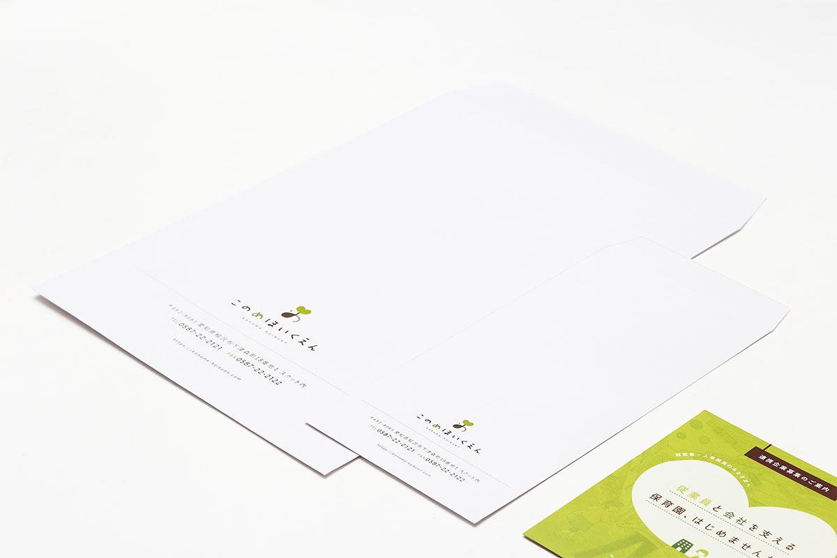 企業主導型保育園のグラフィックデザイン