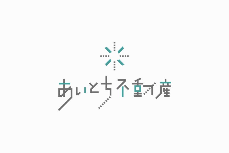 オフィス・不動産屋のロゴマークデザイン_愛知県名古屋市緑区AICHI TOCHI・あいとち不動産サムネイル