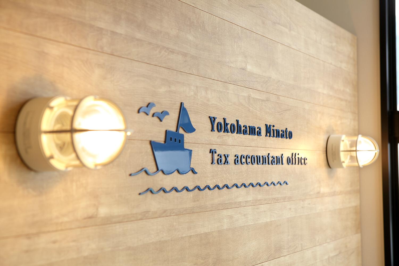 税理士事務所のロゴマークデザイン